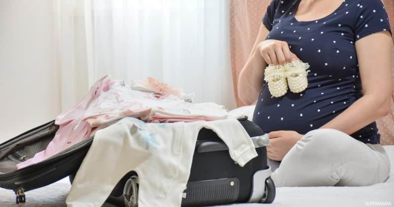 Doğum çantası listesi nasıl hazırlanır? Doğum çantasına ne konur?