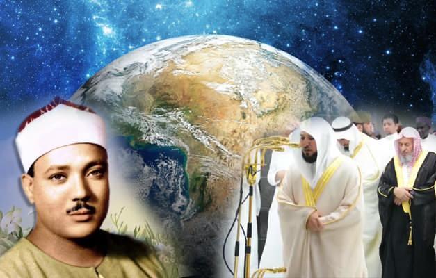 En güzel Kuran-ı Kerim okuyan Kabe imamları! Kuranı en güzel okuyan hafızlar