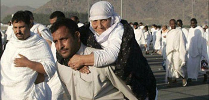 İslamda anne baba hakkı nedir? Anne baba hakları neler? Evladın anne babasına görevleri
