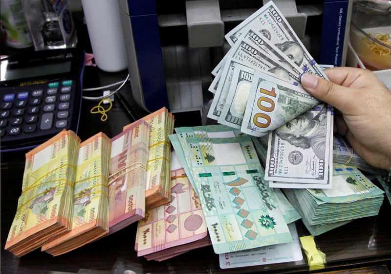 Lüban Pound'u ABD doları karşısında eriyor.