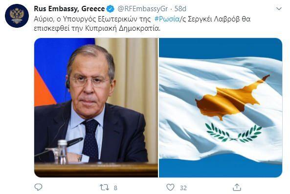 Lavrov'un yarın Rum yönetimini ziyaret edeceği açıklandı.