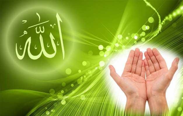İsmi azam duası nedir? İsmi Azam duası Arapça okunuşu
