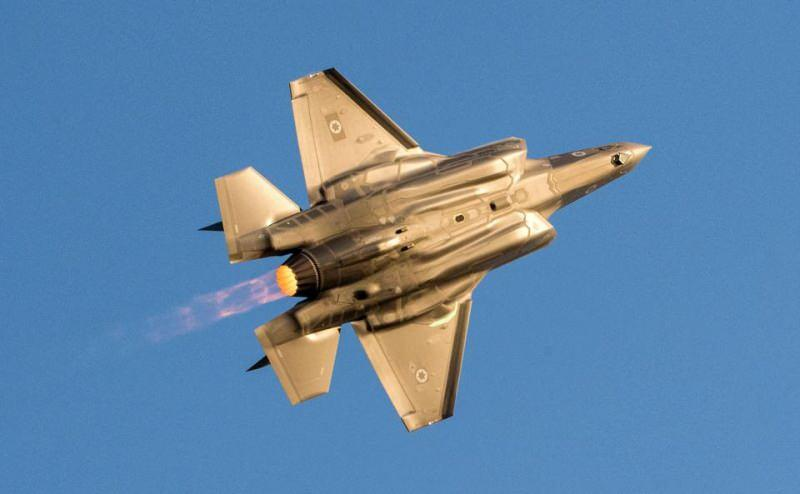 İsrail Hava Kuvvetleri'ne ait bir F-35 savaş uçağı