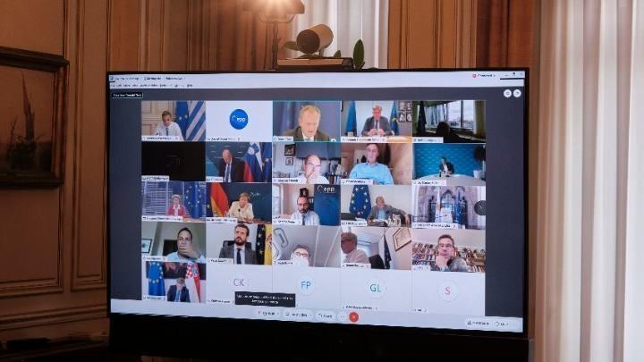 Video konferans ile yapılan toplantıdan bir kare