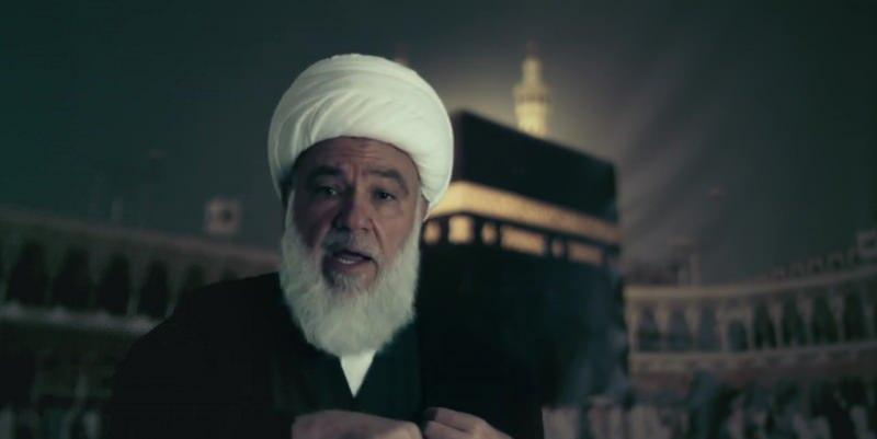 Lübnanlı Şii alim ve Hizbullah örgütünün ilk genel sekreteri Şeyh Subhi Tufeyli
