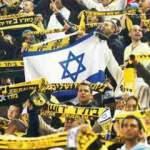 İsrailli ırkçı fanatiklerden İslam'a hakaret